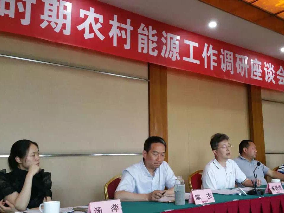 国家农业部李景明考察公司项目