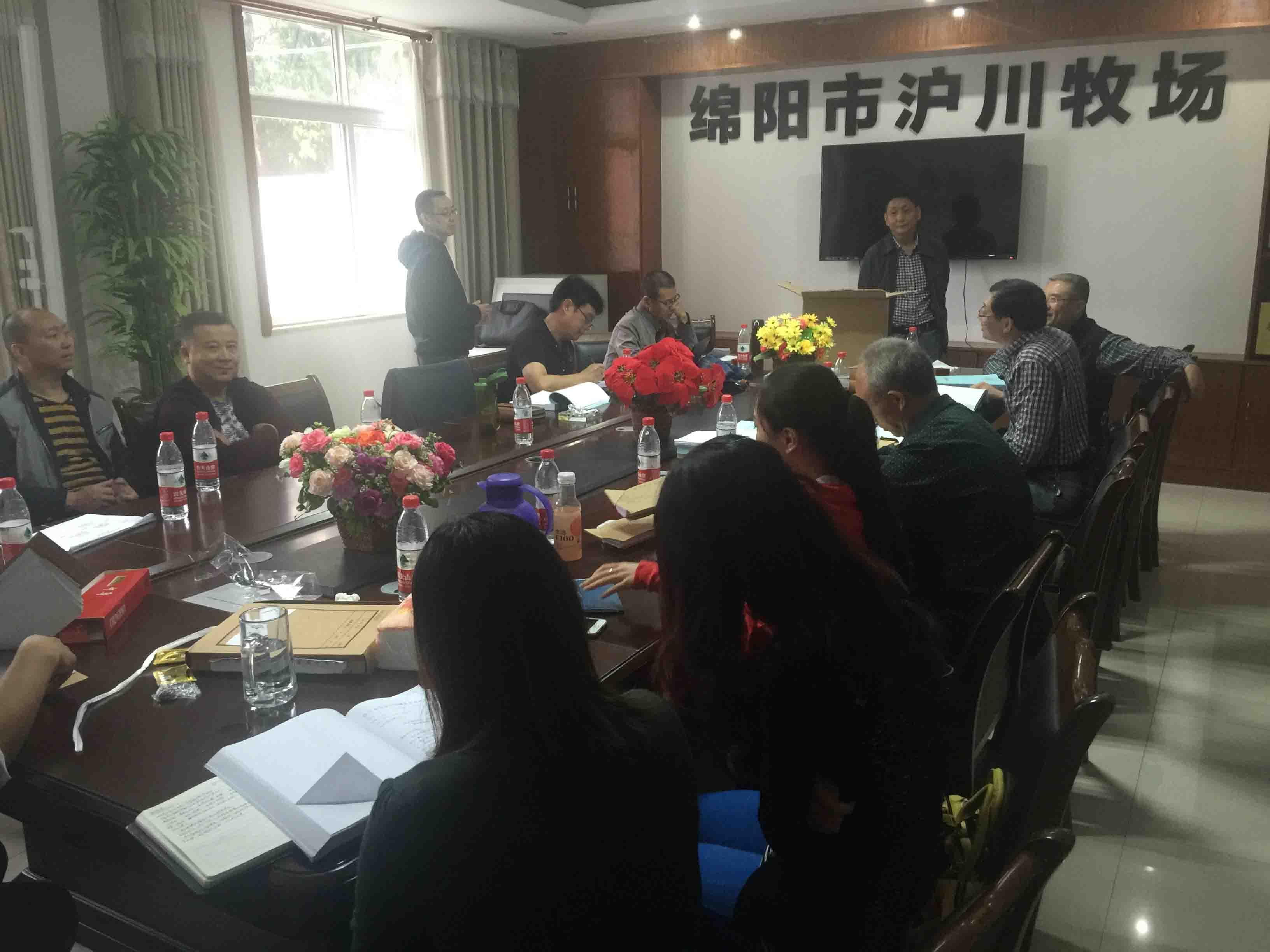 绵阳沪川牧场项目获得省级验收