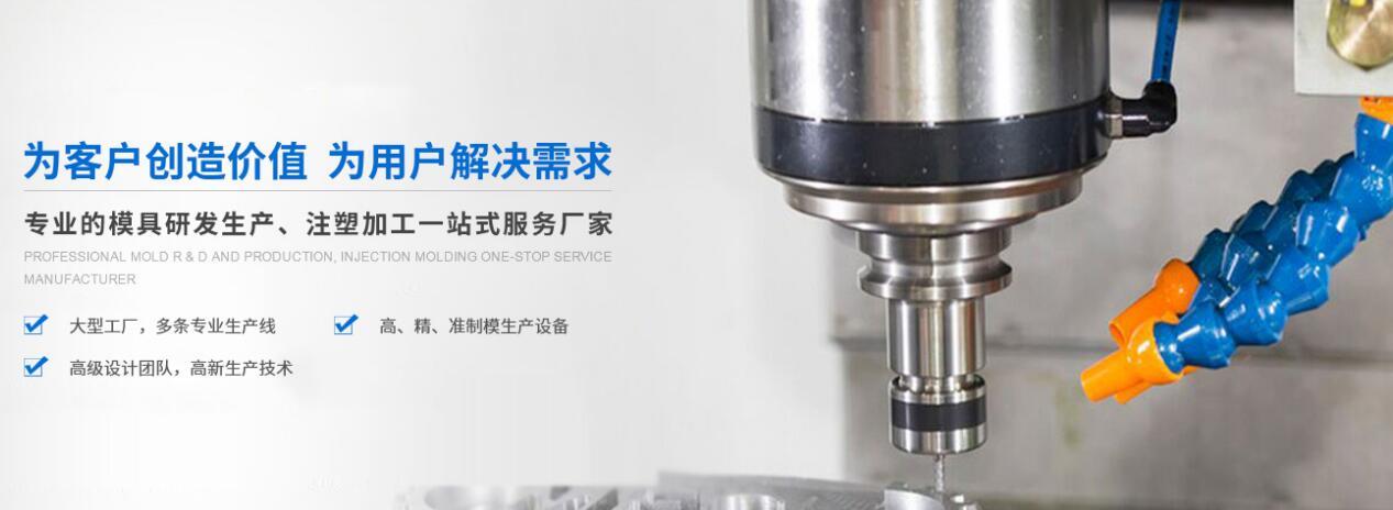 成都錦泰模具制造有限公司