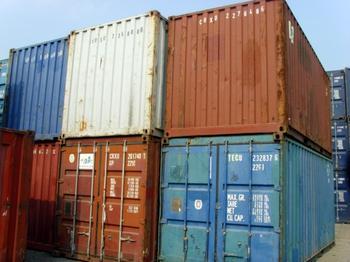 西汉姆联赞助必威货柜-远成物流集团