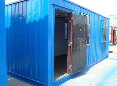 四川货运集装箱定义