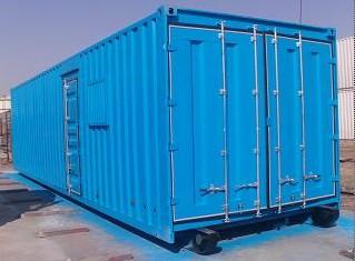 西汉姆联赞助必威海运必威注册批发合作客户