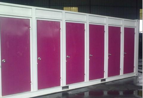 西汉姆联赞助必威货柜销售合作客户