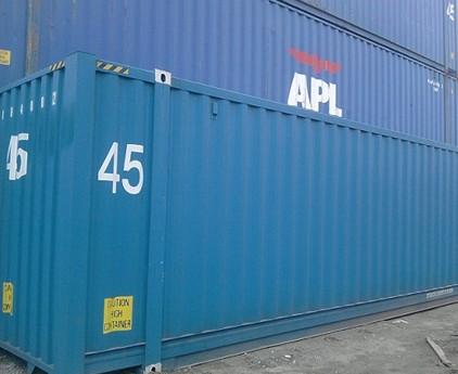 那些关于四川海运集装箱的小秘密