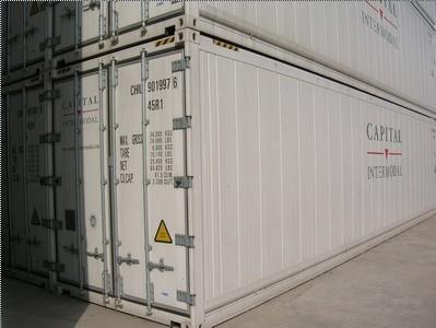 四川海运集装箱效果图