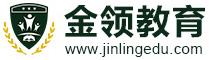 河南金领教育咨询有限公司