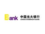 中国广大银行