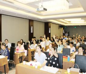 河南基金从业培训课程