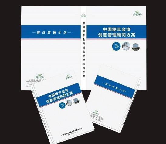 标书装订的方法和技巧? 数码快印的工作原理介绍