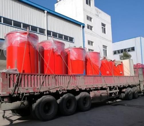 石油钻杆离子氮化炉