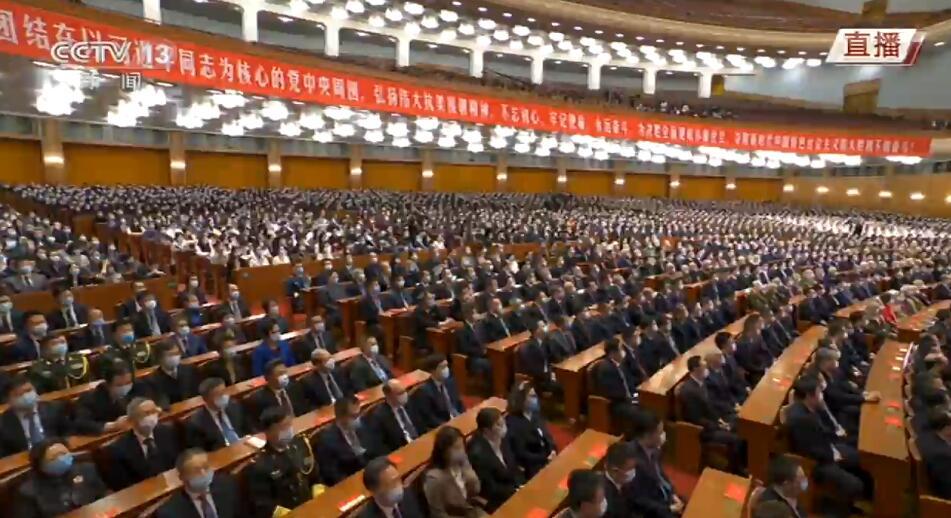 纪念中国人民志愿军抗美援朝出国作战70周年大会隆重举行