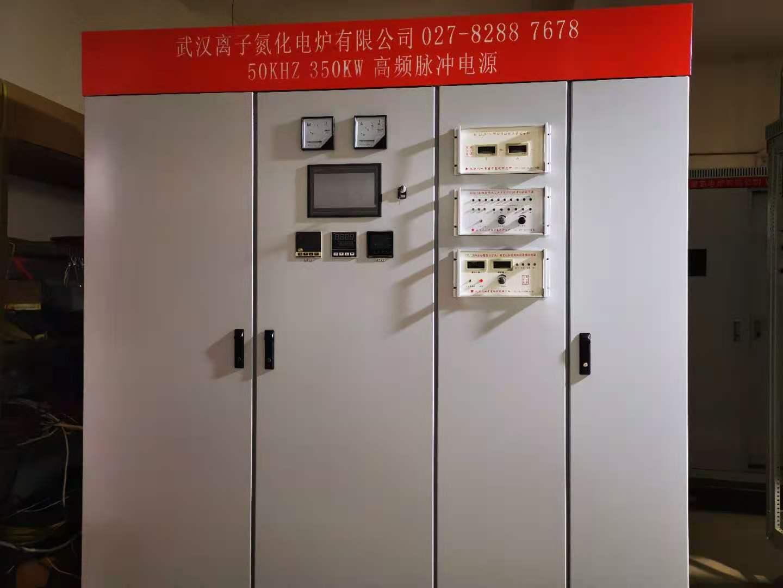 小编向你讲解武汉离子氮化炉炉内气压的测量与控制系统