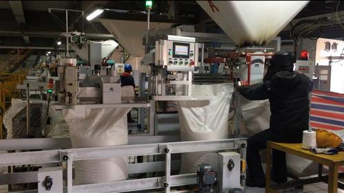 新疆半自动包装厂家合作案例图片