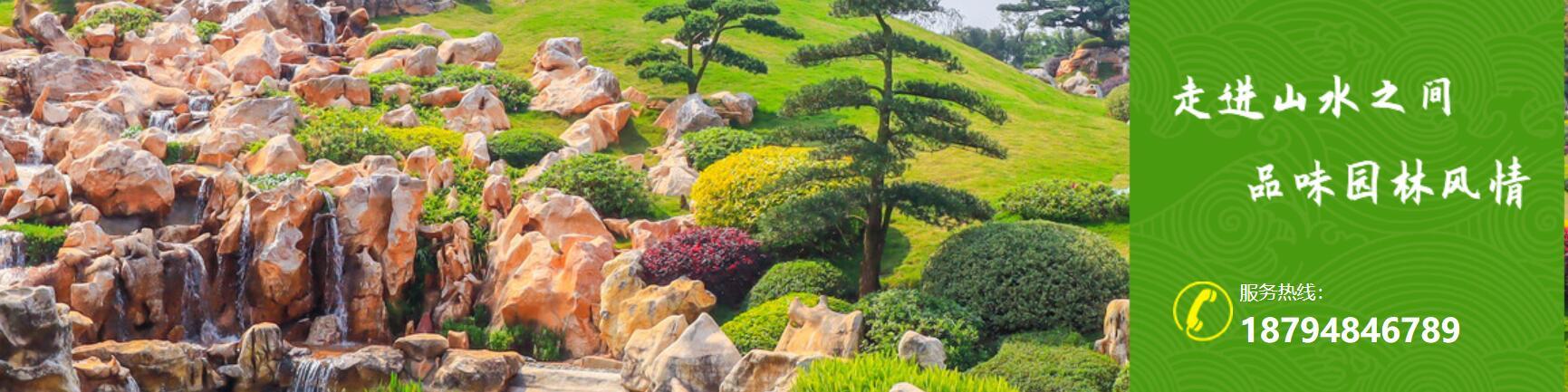 塑石假山甘肃|兰州水泥假山喷泉的成本有多少?专业人士来解读!