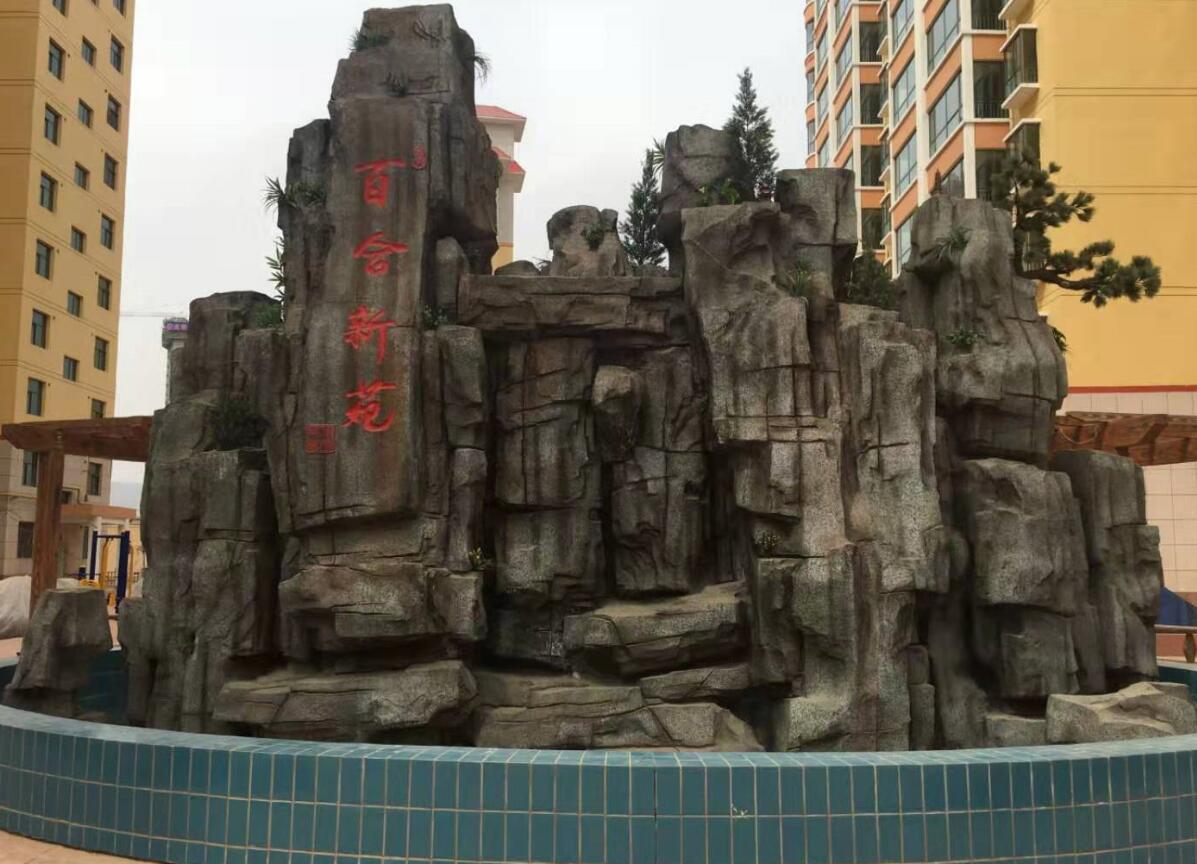 #兰州景观雕塑#甘肃园林景观工程小编为您解读小区景观雕塑对小区的意义