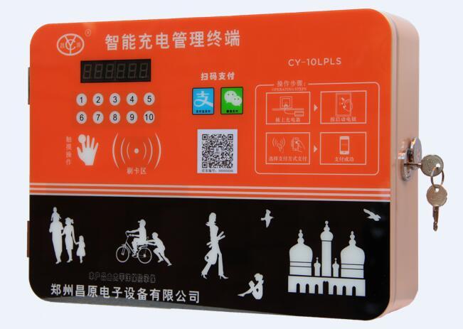 甘肃兰州CY-10LPLS 智能物联网充电桩-微型充电站