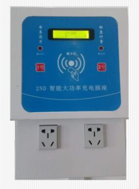 甘肃兰州大功率智能插座-微型充电桩-兰州小区充电桩