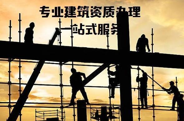 关于2020年度甘肃省二级建造师执业资格考试报名工作的通知