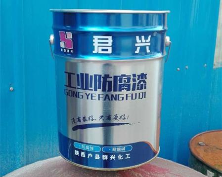 群兴化工为您介绍防腐漆中的防锈漆!
