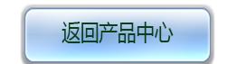陕西群兴化工厂产品中心