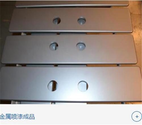 西安金属表面喷漆加工工艺