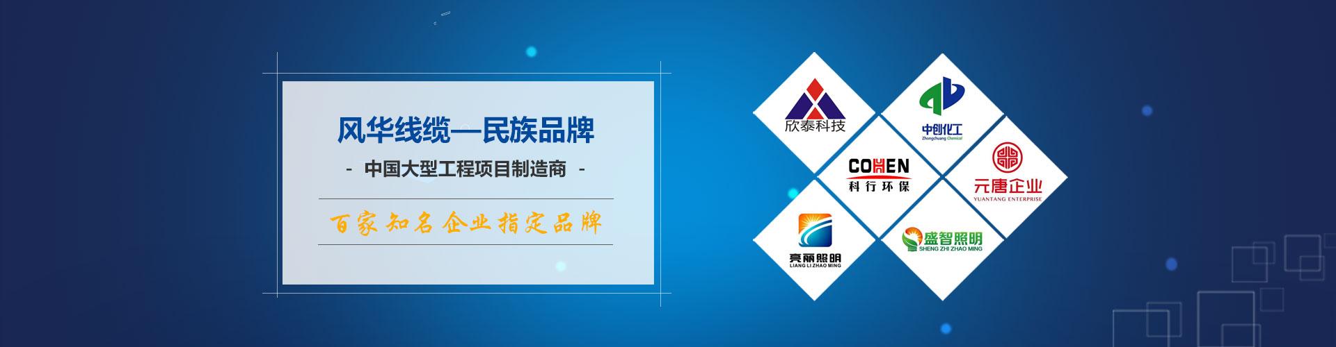 陕西铝合金电缆公司