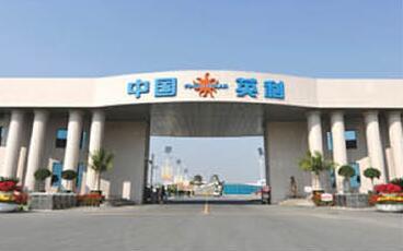 中国英利集团选购我们的陕西家用线缆产品!