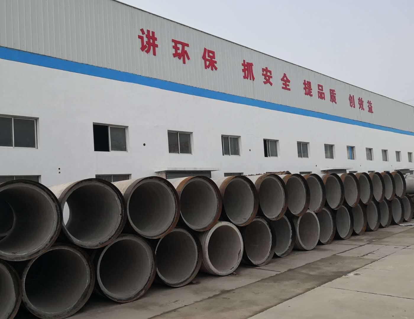 水泥排水管生产