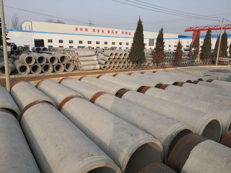 陕西钢筋混凝土排水管施工