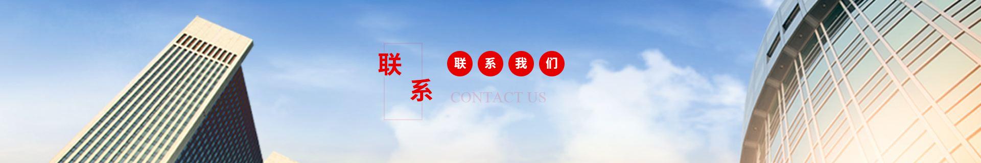 千赢国际官网老虎机:联系我们