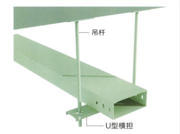 悬吊式安装