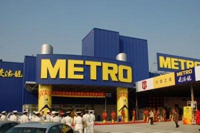 西安麦德龙超市与旭峰最新电器有限公司