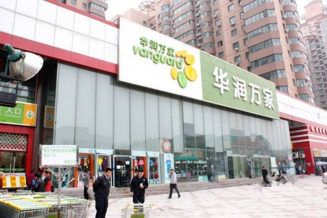 西安手机版千赢-华润万家超市案例
