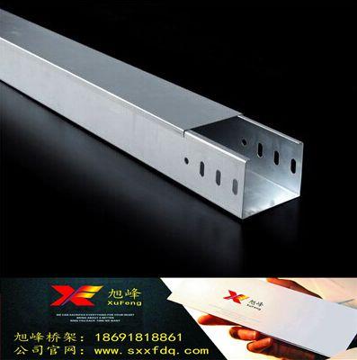 西安镀锌桥架生产