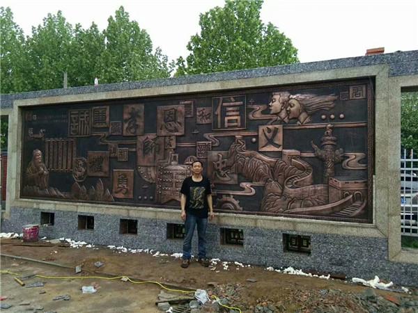 陕西铜浮雕设计