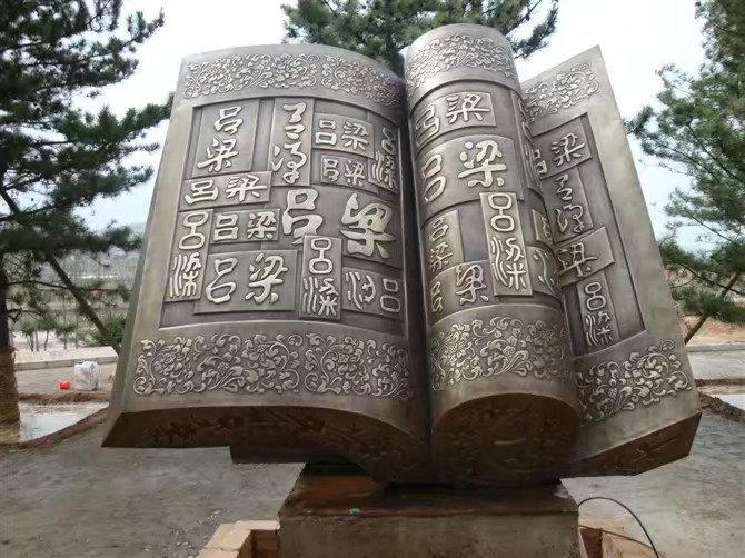 雕塑的制作流程是怎样的?陕西锻铜雕塑厂给大家讲解