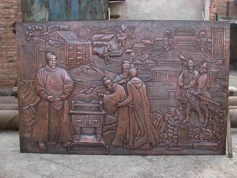陕西人物锻铜雕塑厂