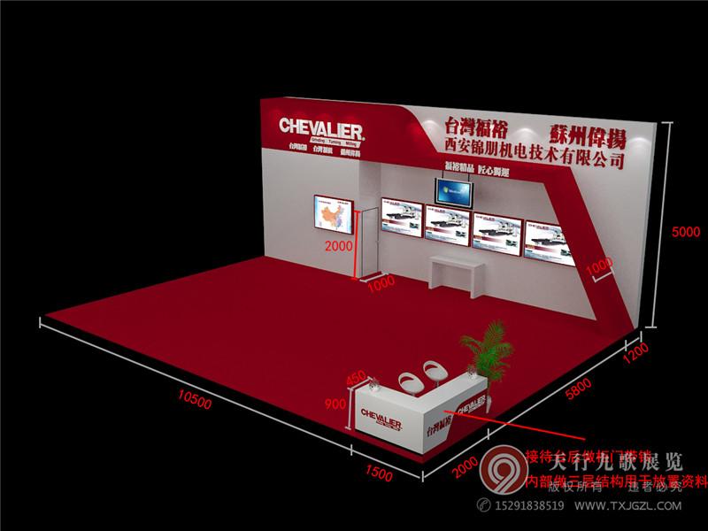 西安锦朋机电技术有限公司
