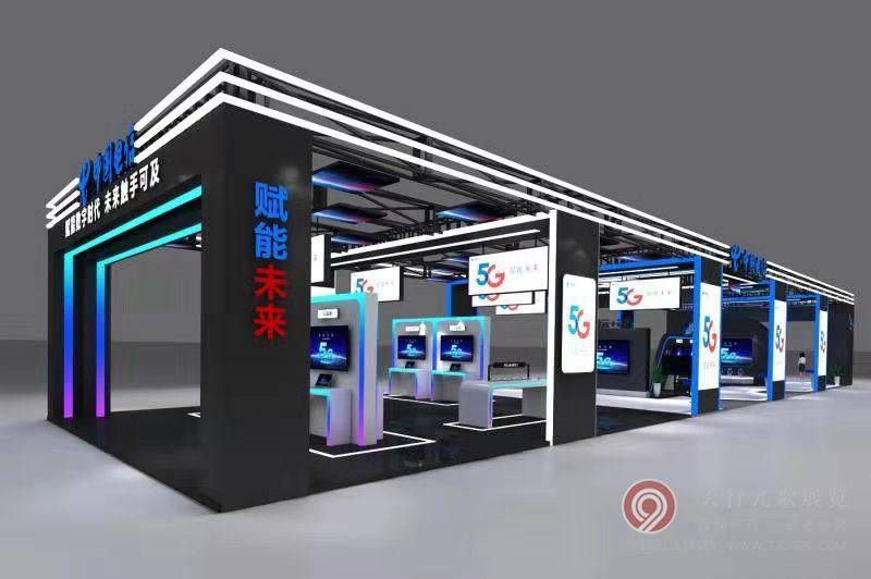 中国电信展台设计搭建
