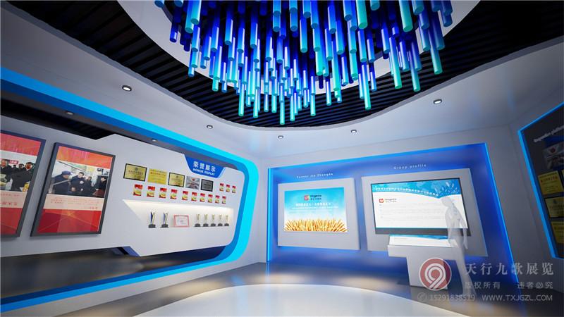 科技感企业展厅