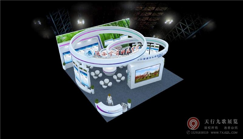 西安展厅搭建