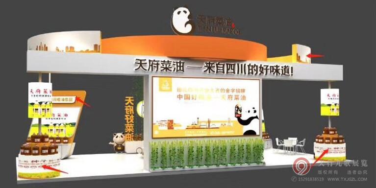 西安天行九歌展览服务为您分享:关于一些特装展台搭建的类型介绍