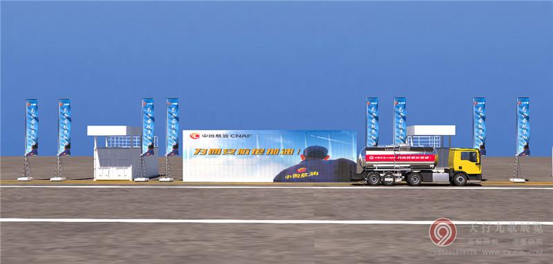 2019年中国国际通用航空博览会展台设计搭建
