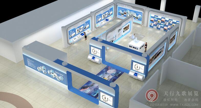建磊企业展厅设计项目