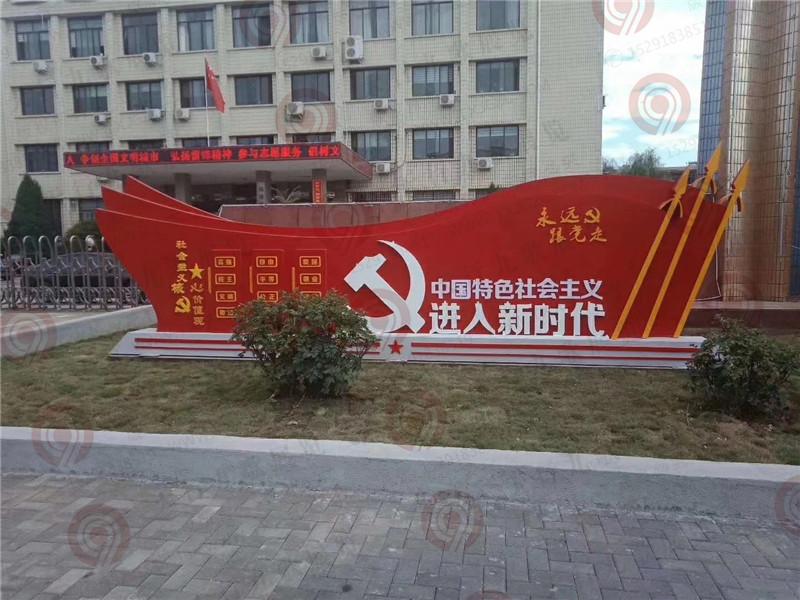 中国特色社会主义文化导视设计制作
