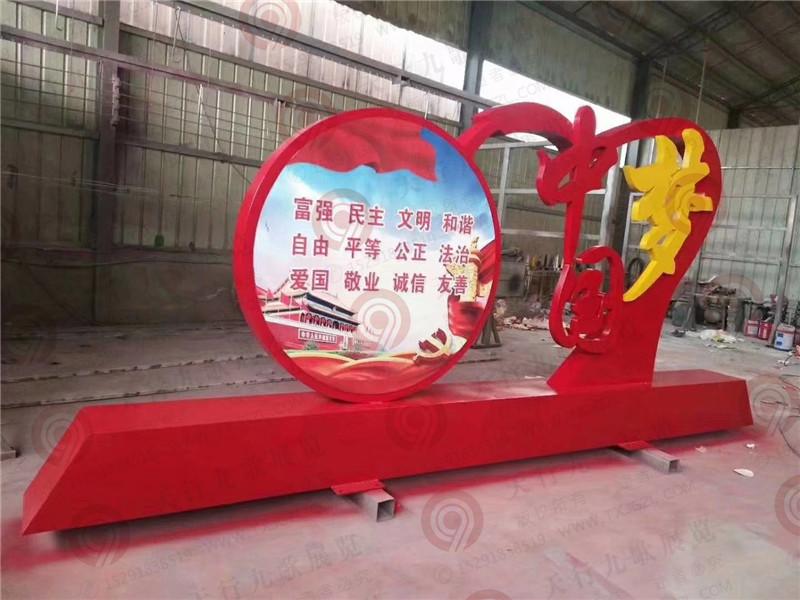 中国梦文化导视设计制作