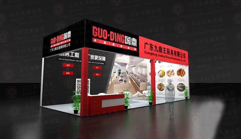 西安国际酒店用品展-九鼎王厨具展台设计搭建