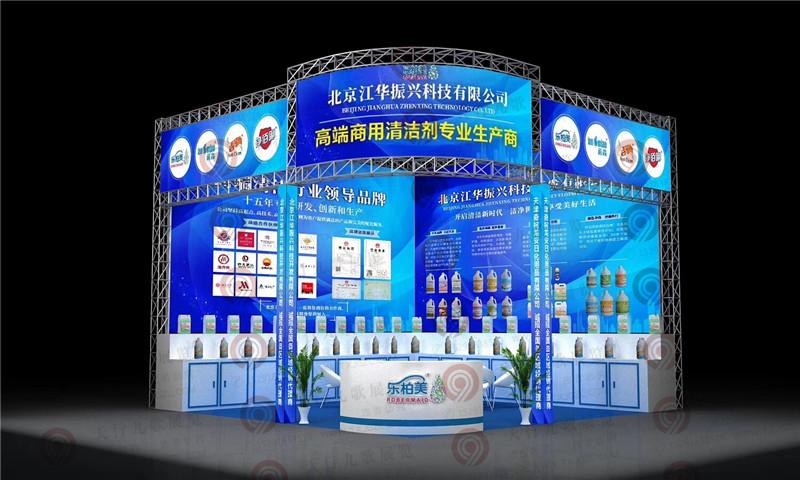 西安国际酒店用品展-江华振兴科技展台设计搭建