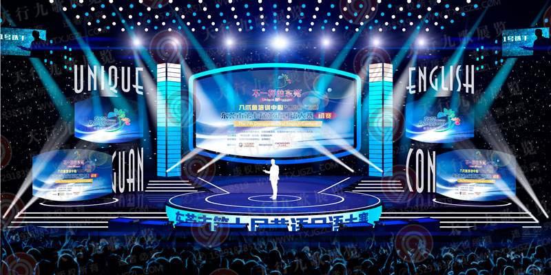 舞台LED屏幕