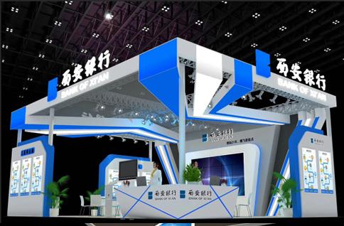 西安银行展台设计搭建